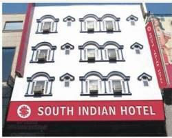 Photo of South Indian Hotel New Delhi