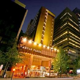 Photo of Hotel Castle Plaza Nagoya