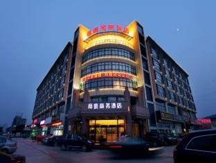 Xiaoshan Dihao Business Hotel