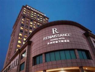Photo of Renaissance Suzhou Hotel