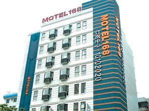 Motel 168 Guangzhou Pingkang Road