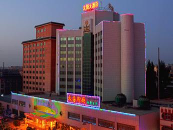 Sun Grand Hotel Dunhuang