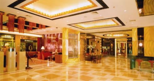 Photo of Century Prosperous Hotel Urumqi