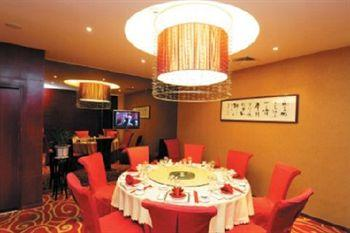 Photo of Jinhe Kailong Hotel Datong