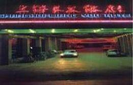 Photo of Motel 168 (Shanghai Chengdu North Road)