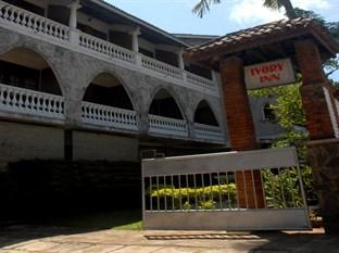 Photo of Ivory Inn Mount Lavinia