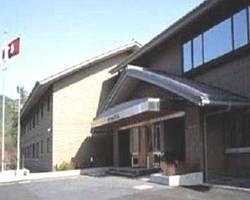 Photo of Inuyama International Youth Hostel
