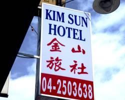 Kim Sun Hotel