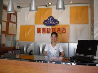 Jintone Hotel Yulin Railway Station