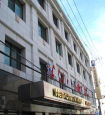 Photo of New Chonji Hotel Seoul