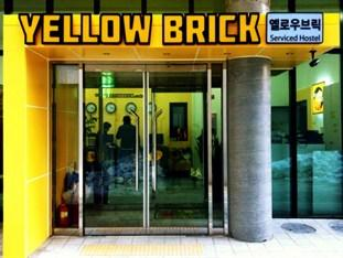 Yellow Brick Hostel