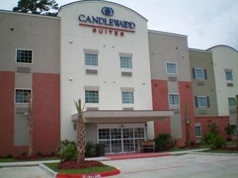 Candlewood Suites Denham Springs