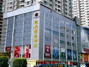 Photo of CAA Holy Sun Hotel Shenzhen