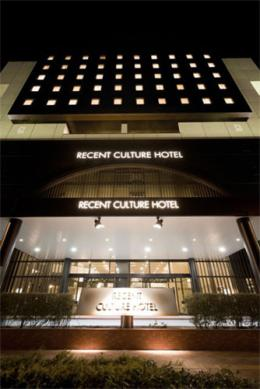 Photo of Recent Culture Hotel Okayama