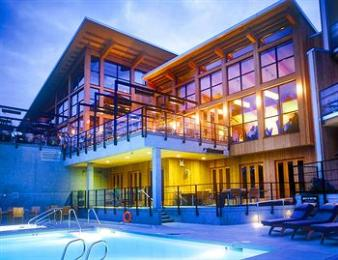 Photo of Brentwood Bay Resort & Spa