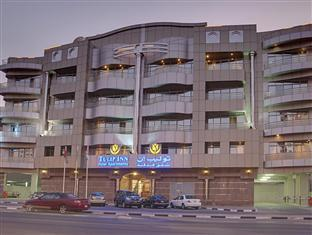 Tulip Inn Hotel Apartments-Al Qusais