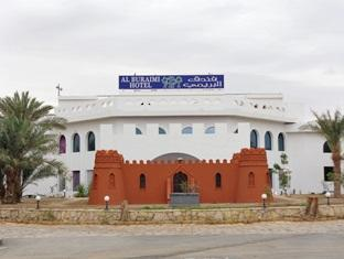 Photo of Al Buraimi Hotel Sohar