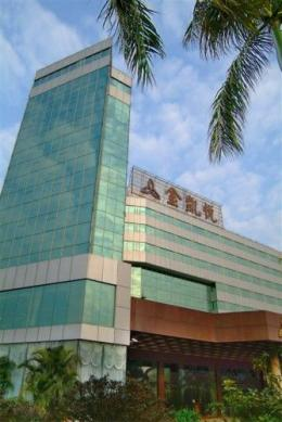 Photo of Gladden Hotel Dongguan