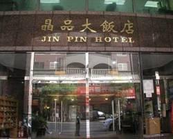 Jin Pin Hotel