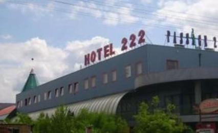 Photo of 222 Hotel Poznan