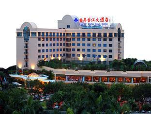 Photo of Xiangjiang Hotel Guangzhou