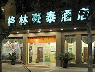 GreenTree Inn Huai'an South Huaihai Road Express Hotel