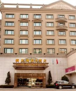 Photo of Ouhuazhou Holiday Hotel Hangzhou