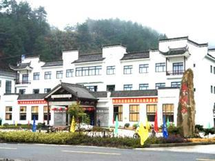 Photo of Huangshan Xiangxigu Resort