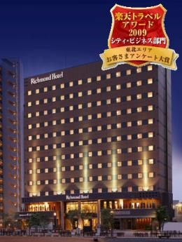 Richimond Hotel Yamagata-ekimae