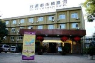Photo of Shindom Inn (Beijing Dazhalan)