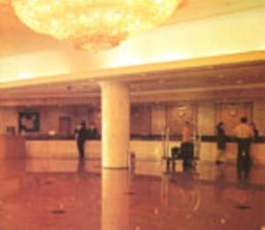Zhong Yin Hotel