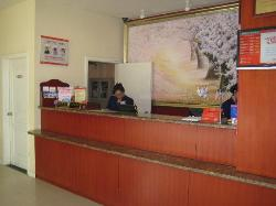 Hanting Express (Shanghai Maoming Road)