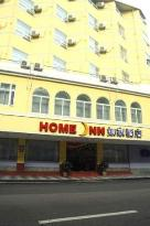 Home Inn (Xiamen Siming South Road)