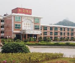 Hejing Hotel