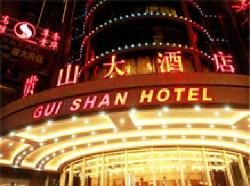 Fushui Guishan Hotel