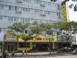 Home Inn (Harbin Hengshan Road)