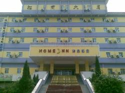 Home Inn (Deyang Minjiang West Road)