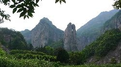 Yandang Mountain World Geopark