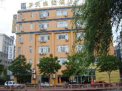 ‪7 Days Inn (Shanghai Hongqiao Second)‬
