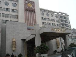‪Xiangxi National Hotel‬