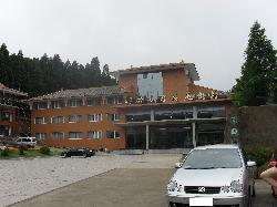 Tongling Mountain Forest Holiday Hotel