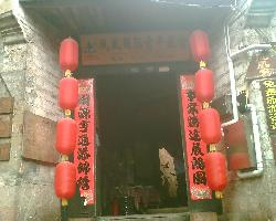 ‪Fenghuang International Youth Hostel‬