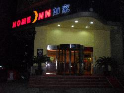 Home Inn (Zibo Gongqingtuan Road)