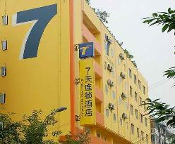 ‪7 Days Inn (Wuhan Liuduqiao)‬