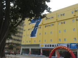 7 Days Inn Xiamen Tong'an