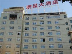 Hongchang Hotel