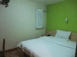 7 Days Inn (Qingdao Xianggang Middle Road)
