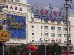 Binhai Hotel