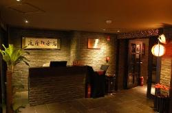 Shangshe Boutique Hotel Guizhou Mudanting
