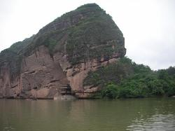 Longhu Mountain